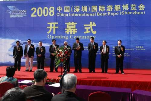 两天成交24条艇超亿元深圳国际游博会成就撼人