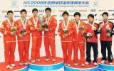图文-世乒赛陈�^/王皓夺得男双冠军前三名合影