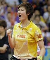 乒超-丁宁2分李佳薇定乾坤北京决胜盘决胜局取胜