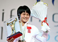 女举58公斤级邓薇2金1铜中国队实现总成绩七连冠