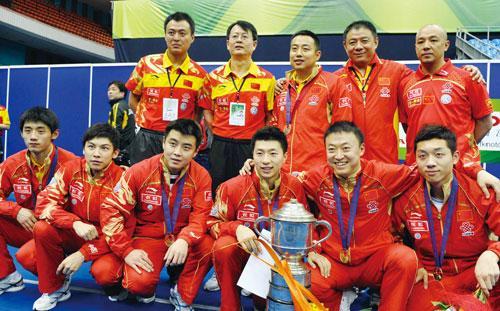 中国男子乒乓球队