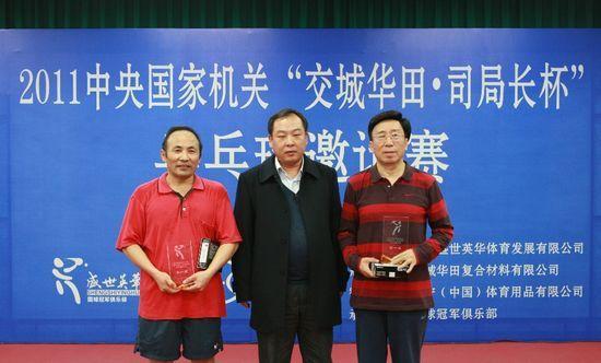 A组第一名齐长德(左)、B组第一名赵国荣(右)