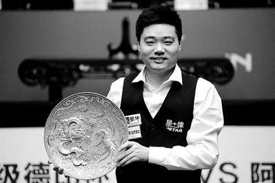2014年中国赛丁俊晖夺冠