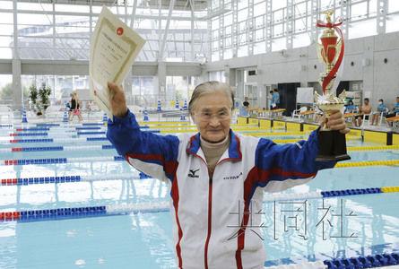 4月4日,100岁的长冈三重子参加日本业余短池游泳锦标赛,顺利完成女子1500米自由泳比赛,成为世界首位100~104岁年龄组游完全程的选手。(共同社)