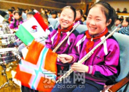 图文-一班一国奥运情 小学生办管乐专场音乐会