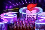 图文-奥运火炬发布晚会现场 现场祥云朵朵
