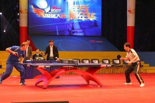图文-国球大典乒乓球嘉年华启动丁松对话卡尔松