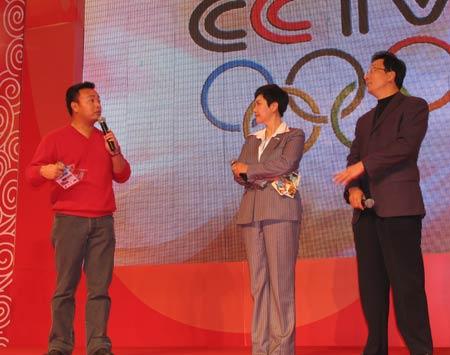 图文-CCTV5将更名为奥运频道沙桐宁辛孙正平同台