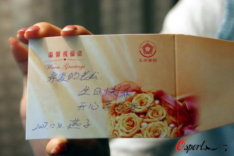 图文-吉新鹏生日娇妻远道送祝福这是最珍贵的礼物