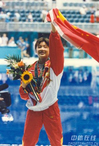 图文-跳水女子10米台奥运冠军亚特兰大伏明霞卫冕