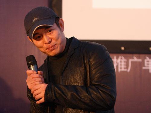 图文-众星闪耀斯诺克中国公开赛李连杰为赛事增色