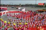 图文-奥运圣火欢迎仪式在天安门举行 表演大全景