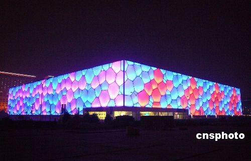 图文-水立方色彩斑斓如多彩乐章 灯光变出中国印