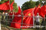 图文-奥运火炬在新德里传递 当地华人鼎力支持