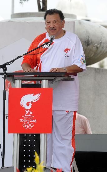 图文-奥运圣火在吉隆坡传递 马国奥委会主席致辞