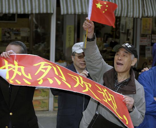 图文-北京奥运会火炬在长野传递 群众沿途欢迎圣火