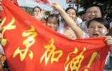 图文-北京奥运圣火在海口传递 群众呐喊欢呼