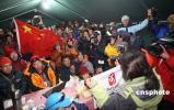 图文-北京奥运圣火成功登顶珠峰 我们创造了奇迹