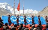 图文-珠峰大本营举行庆祝活动 演员仪式上表演
