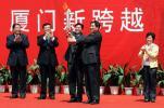 图文-北京奥运圣火在厦门传递共同展示奥运圣火