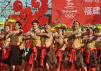 图文-北京奥运圣火在厦门传递壮汉演绎火辣舞蹈