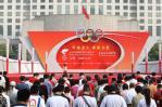 图文-北京奥运圣火上海传递 传递前全场默哀一分钟