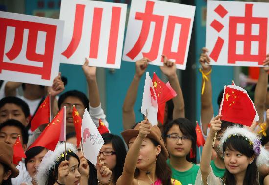 图文-奥运圣火继续在上海传递 观众打出四川加油标语