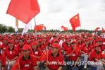 图文-北京奥运圣火在石河子传递 热情市民红色海洋