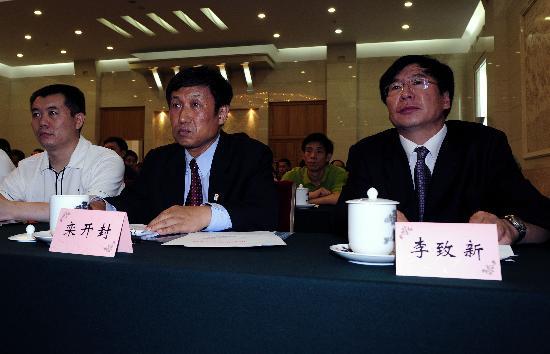 图文-火炬接力珠峰传递表彰大会举行 领导出席