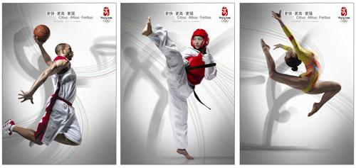 图文-北京奥运残奥官方海报发表 活力北京超越梦想