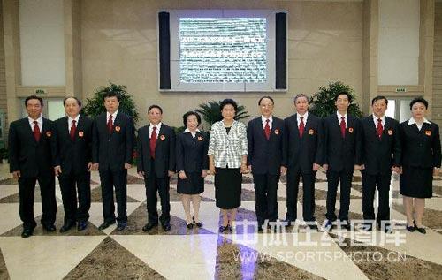图文-北京奥运会中国代表团成立 刘延东与总局官员