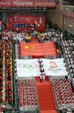 图文-北京奥运圣火在郑州传递 结束仪式现场
