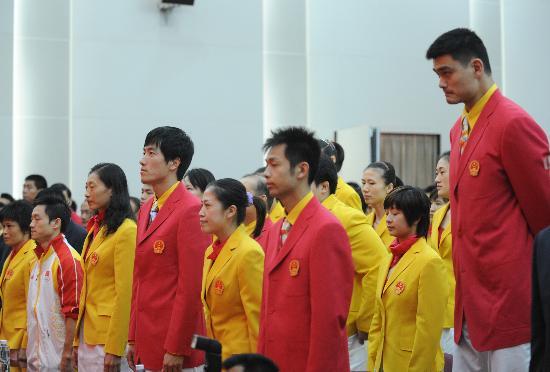 图文-北京奥运会中国代表团成立 刘翔姚明领军
