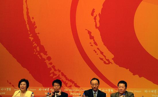 图文-北京空气质量新闻发布会 新闻发布会现场