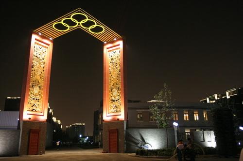 图文-探秘北京奥运村内景 居住区大门在夜晚很壮观