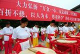 图文-奥运圣火四川广安传递 为汶川地震遇难者默哀