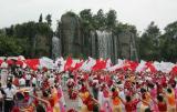 图文-奥运圣火在乐山传递 舞林盛会庆传递