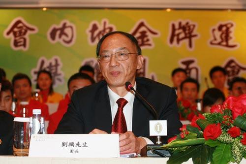 图文-中国奥运金牌运动员记者会 总局局长刘鹏先生