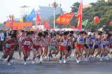 图文-08年北京国际马拉松赛赛况专业组选手出发
