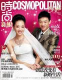 图文-杨威杨云高难度动作拍婚照手牵手情定终身