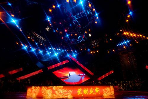 图文-武林大会年度人物评选 颁奖舞台缤纷绚丽