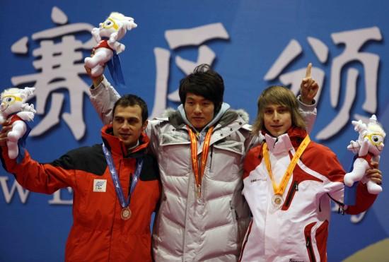 图文-大冬会男子K90米个人赛颁奖韩国人夺冠