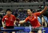 图文-世乒赛混双第二轮彭陆洋/徐辉晋级32强