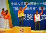 4公里追逐赛冠军李维