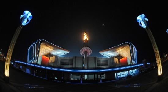 图文-第十一届全国运动会举行闭幕式火炬熄灭前