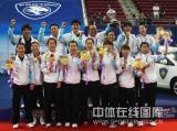 韩国女队创造历史