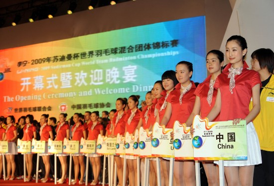 """图文-""""体育之城""""广州因亚运而精彩迎接苏迪曼杯"""