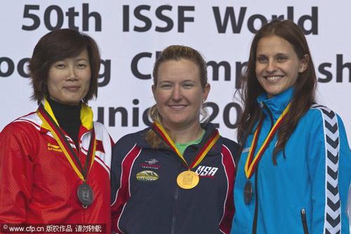 图文-2010射击世锦赛双向飞碟赛魏宁获得银牌