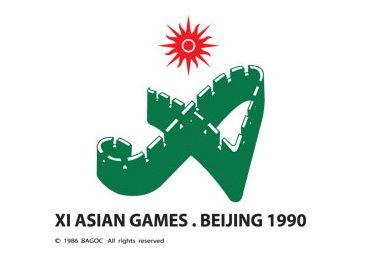 图文-历届亚运会会徽1990年北京亚运会会徽