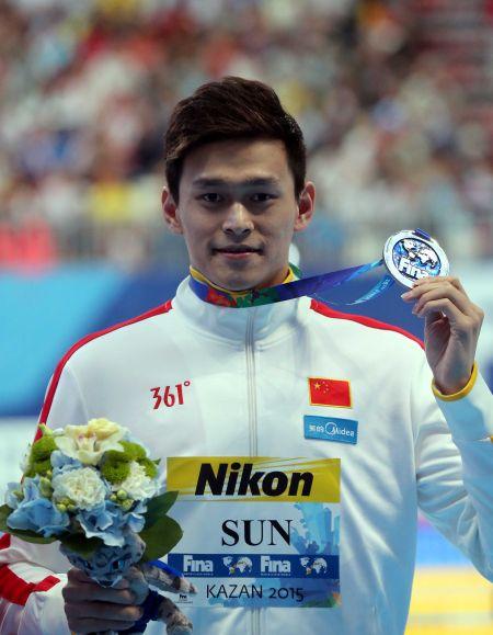 孙杨在男子200米自由泳比赛中收获亚军